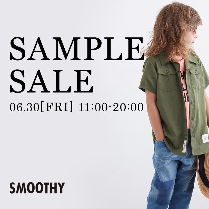 samplesale_2017ss