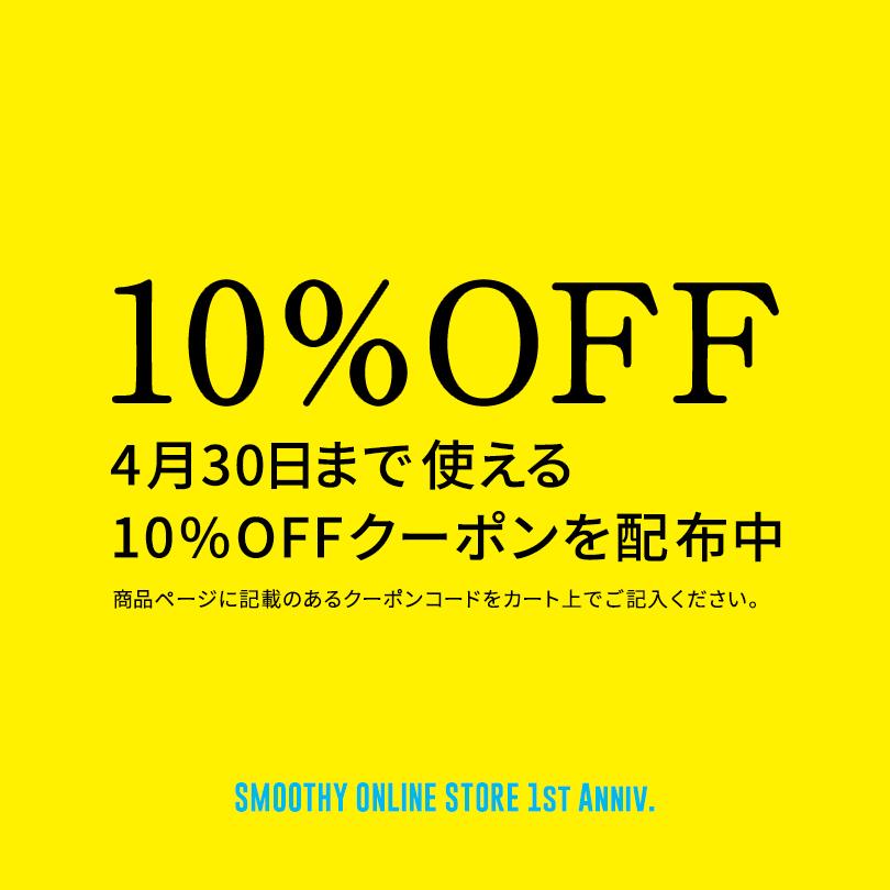 coupon_810